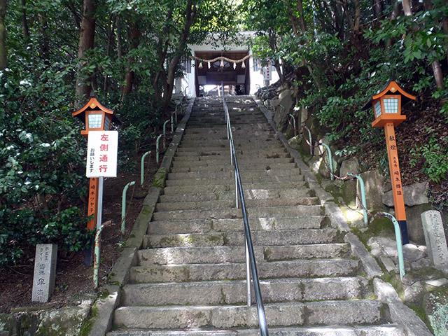 両延神社 石段