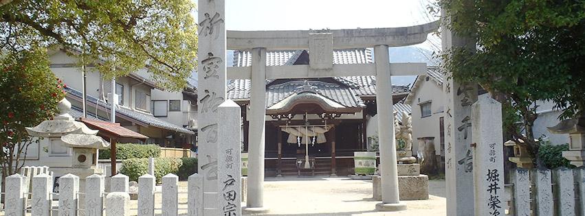 明神社 鳥居