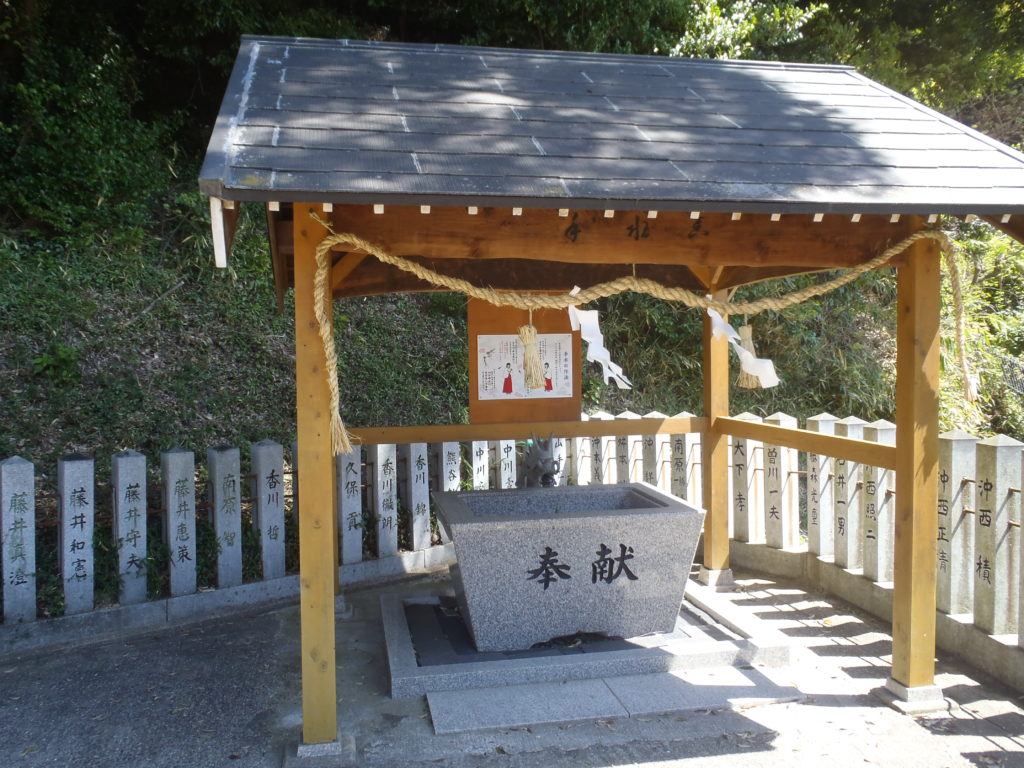 真亀山神社 手水舎