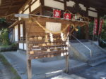 真亀山神社 絵馬掛所