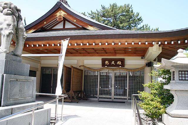護国神社 悠久殿