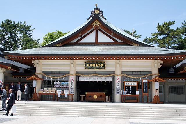 護国神社 本殿・拝殿