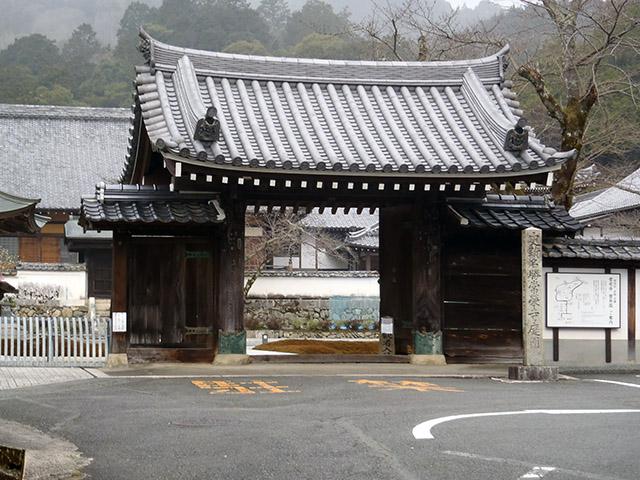 常栄寺 雪舟庭 山門