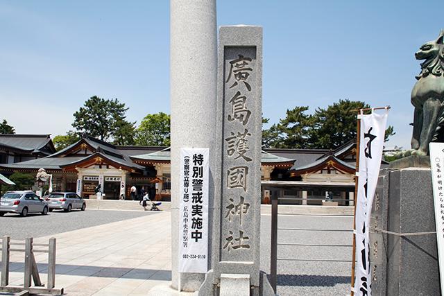 護国神社 門柱