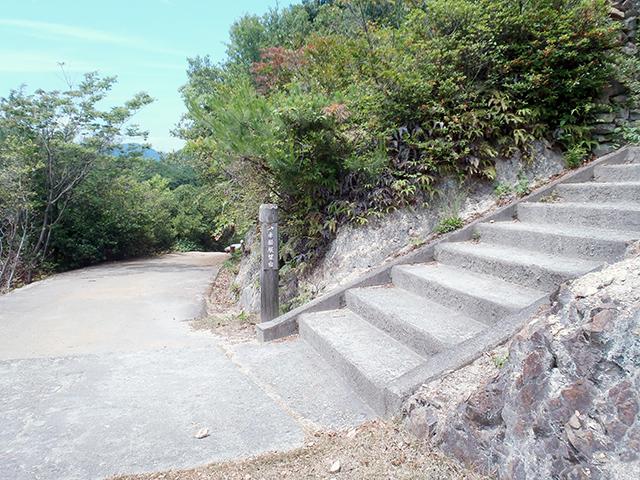 赤岩展望台への階段