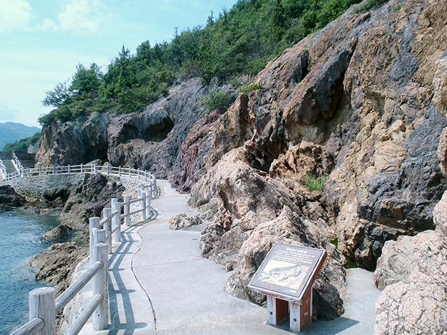 仙酔島 五色岩
