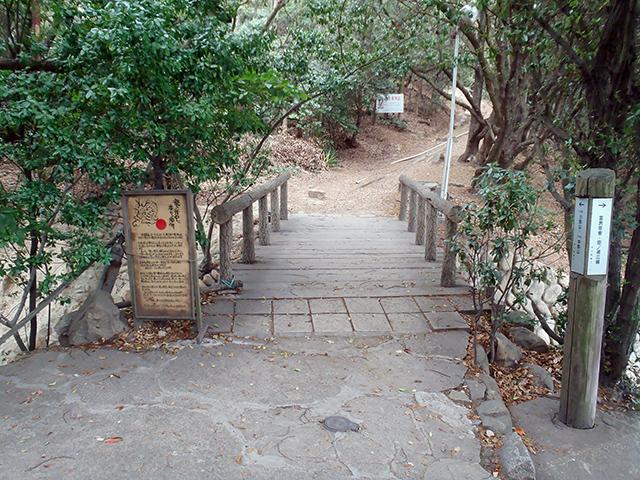 龍神の橋2