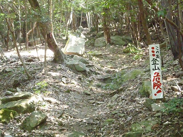 高松山 山道