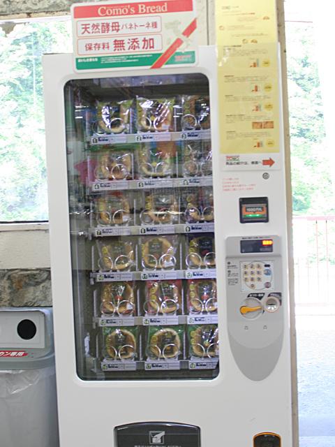 パンの自動販売機