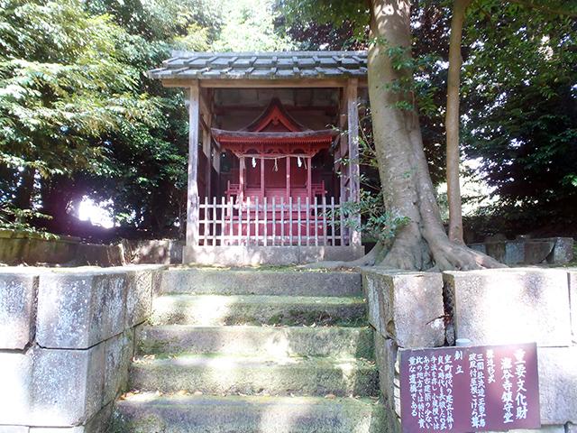 瀧谷寺 鎮守堂