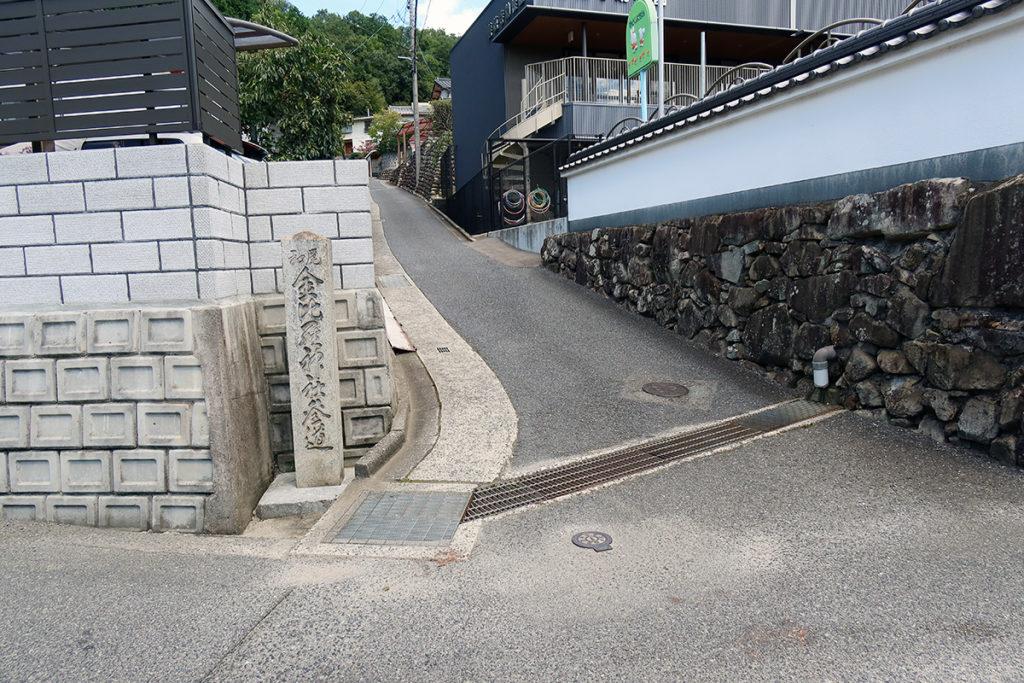東側の入口