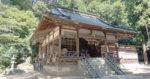 宇那木神社 拝殿
