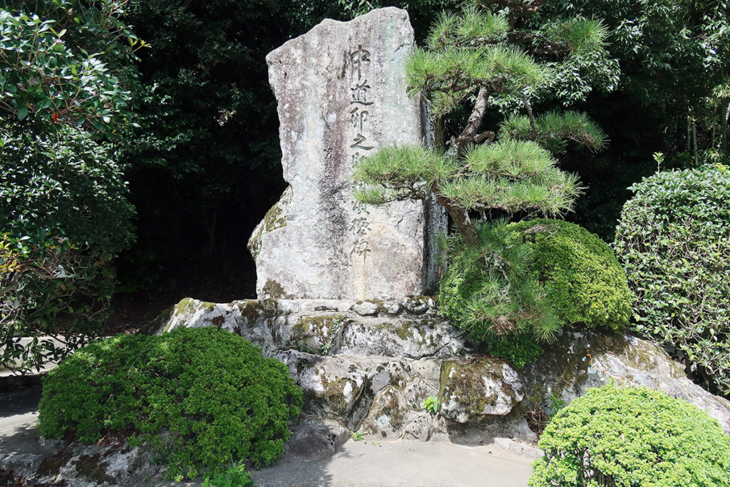 石段右横の石碑