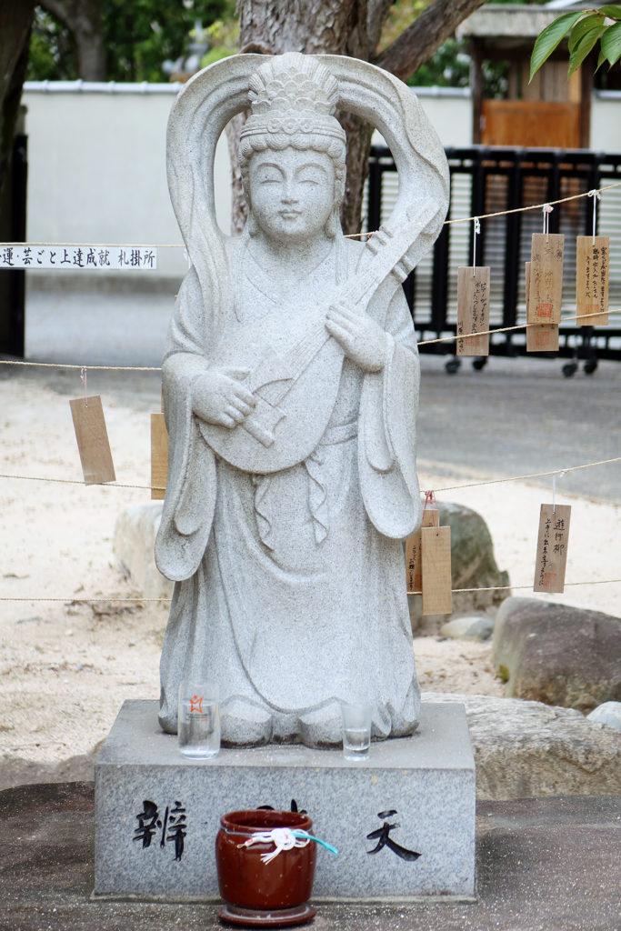 弁財天(鶴羽根神社)