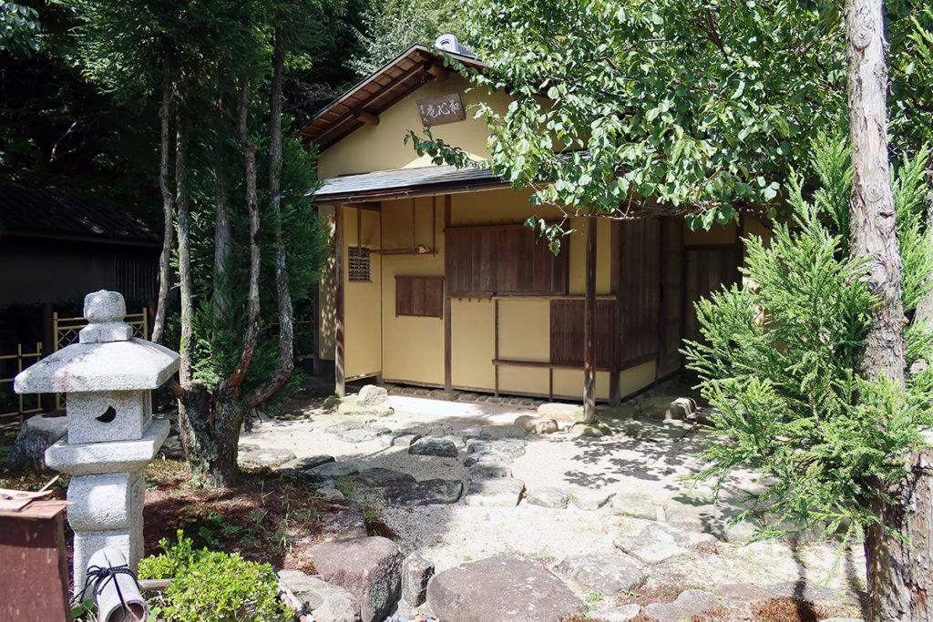 日本庭園・和心庵