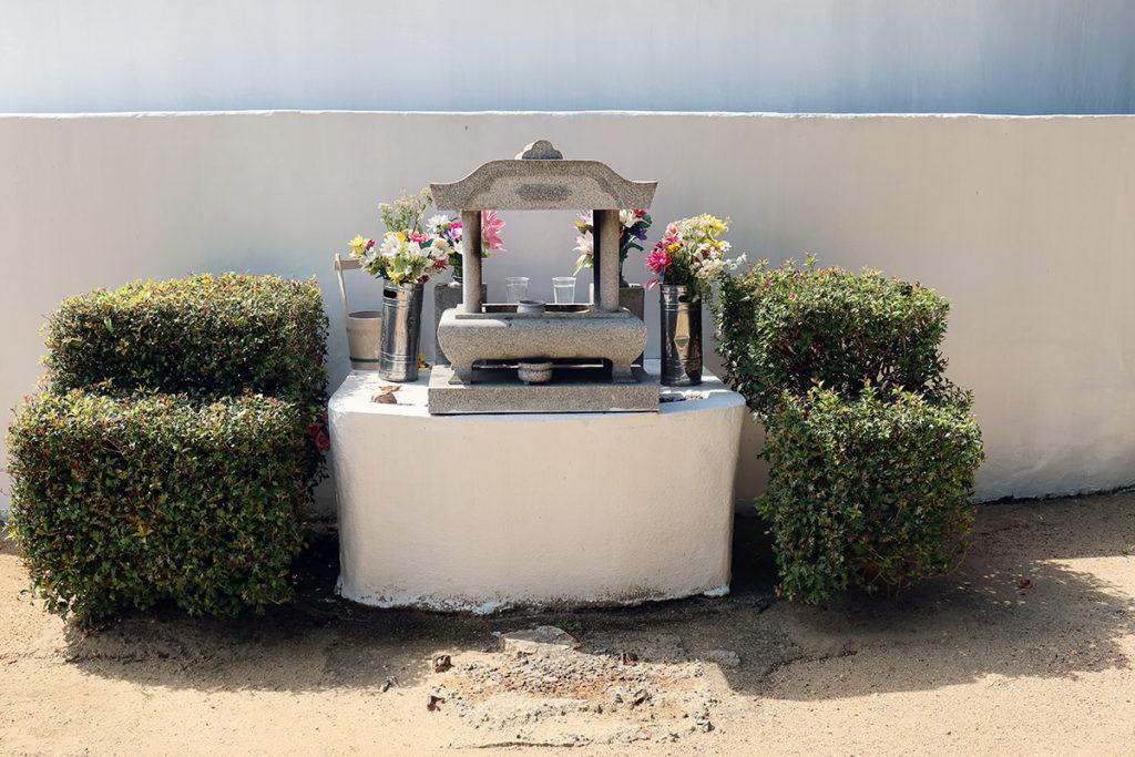 二葉山平和塔・祭壇