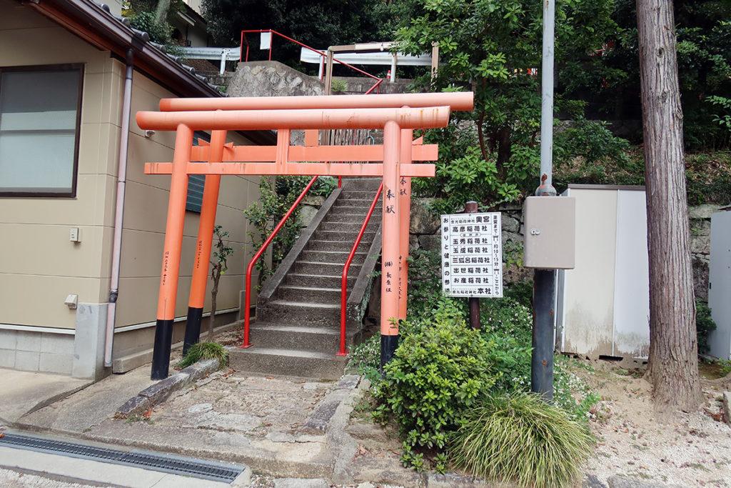 金光稲荷神社への道