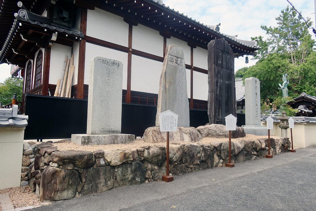 東門左側の石碑