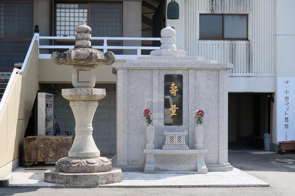梅鉢紋入手水鉢