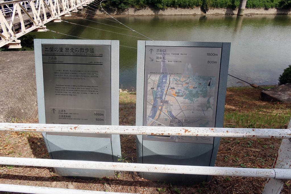 地図と案内板