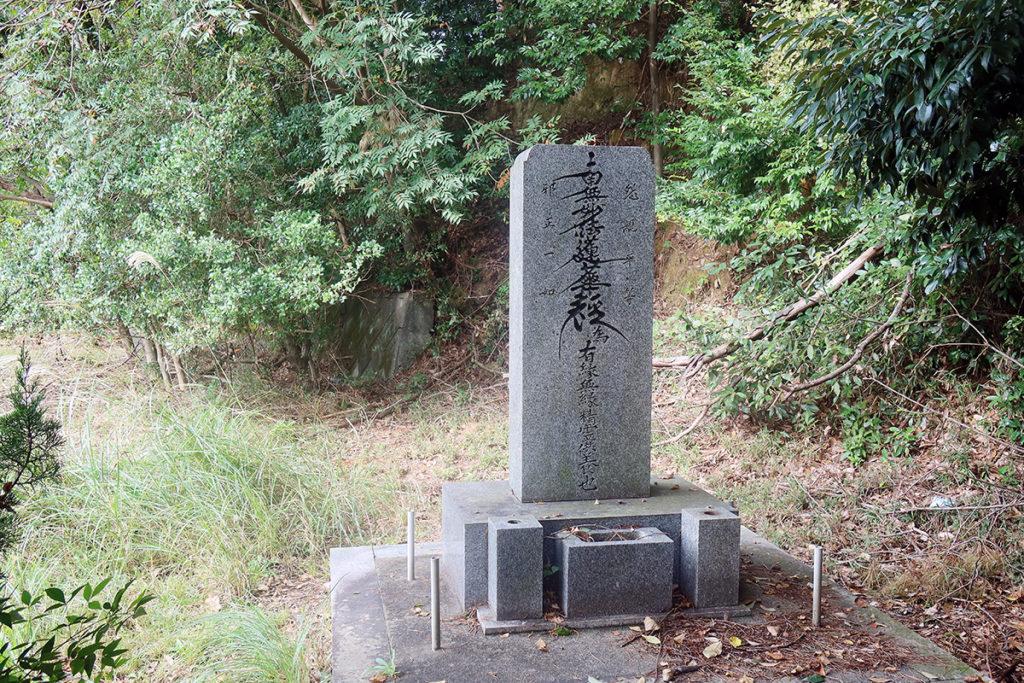 稲荷神社 念仏石
