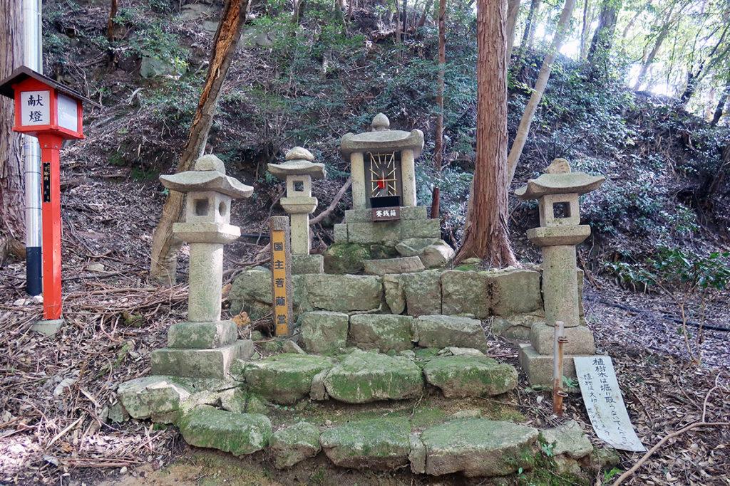 国主菩薩堂