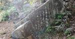 石川啄木句碑
