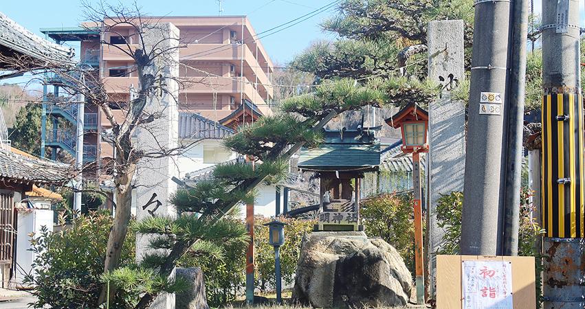 東浜明神社