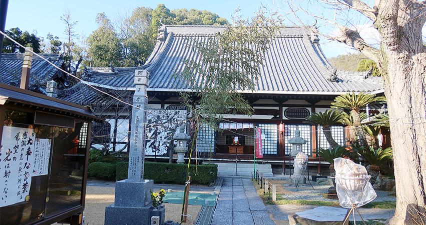 密厳浄土寺